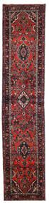 Lillian Matto 80X371 Itämainen Käsinsolmittu Käytävämatto Tummanpunainen/Ruoste (Villa, Persia/Iran)