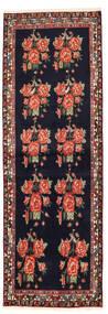 Afshar/Sirjan Matto 83X247 Itämainen Käsinsolmittu Käytävämatto Musta/Ruoste (Villa, Persia/Iran)