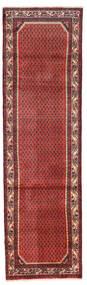 Hosseinabad Matto 61X292 Itämainen Käsinsolmittu Käytävämatto Tummanpunainen/Tummanruskea (Villa, Persia/Iran)
