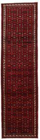 Hosseinabad Matto 79X307 Itämainen Käsinsolmittu Käytävämatto Tummanpunainen (Villa, Persia/Iran)
