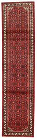 Hosseinabad Matto 85X292 Itämainen Käsinsolmittu Käytävämatto Tummanpunainen/Tummanruskea (Villa, Persia/Iran)
