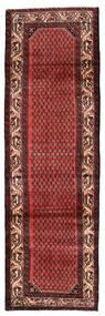 Hosseinabad Matto 73X291 Itämainen Käsinsolmittu Käytävämatto Tummanpunainen/Tummanruskea (Villa, Persia/Iran)