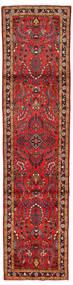 Mehraban Matto 71X301 Itämainen Käsinsolmittu Käytävämatto Tummanpunainen/Tummanruskea (Villa, Persia/Iran)
