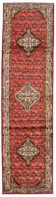 Hamadan Matto 81X302 Itämainen Käsinsolmittu Käytävämatto Tummanruskea/Tummanpunainen (Villa, Persia/Iran)