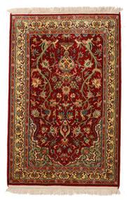 Kashmir 100% Silkki Matto 62X95 Itämainen Käsinsolmittu Tummanpunainen/Tummanruskea (Silkki, Intia)