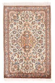 Kashmir 100% Silkki Matto 64X100 Itämainen Käsinsolmittu Vaaleanpunainen/Vaaleanruskea (Silkki, Intia)