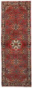 Hosseinabad Matto 70X201 Itämainen Käsinsolmittu Käytävämatto Tummanruskea/Tummanpunainen (Villa, Persia/Iran)