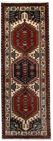 Ardebil Matto 70X195 Itämainen Käsinsolmittu Käytävämatto Tummanpunainen/Tummanruskea (Villa, Persia/Iran)