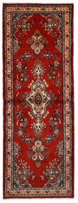 Mehraban Matto 74X236 Itämainen Käsinsolmittu Käytävämatto Tummanpunainen/Tummanruskea (Villa, Persia/Iran)