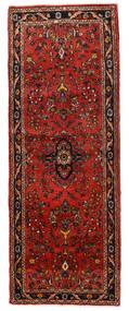 Hamadan Matto 98X263 Itämainen Käsinsolmittu Käytävämatto Tummanpunainen/Tummanruskea (Villa, Persia/Iran)