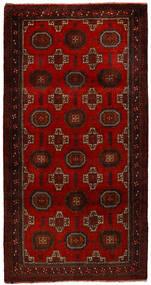 Mashad Matto 100X194 Itämainen Käsinsolmittu Tummanpunainen/Tummanruskea (Villa, Persia/Iran)