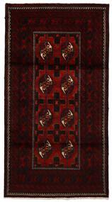 Mashad Matto 100X194 Itämainen Käsinsolmittu Tummanruskea/Punainen (Villa, Persia/Iran)