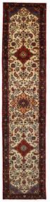 Rudbar Matto 83X385 Itämainen Käsinsolmittu Käytävämatto Tummanpunainen/Tummanbeige (Villa, Persia/Iran)