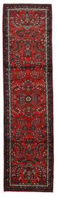 Mehraban Matto 82X313 Itämainen Käsinsolmittu Käytävämatto Tummanpunainen/Musta (Villa, Persia/Iran)