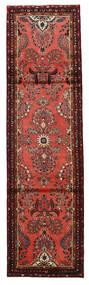 Mehraban Matto 87X313 Itämainen Käsinsolmittu Käytävämatto Tummanruskea/Tummanpunainen/Ruoste (Villa, Persia/Iran)