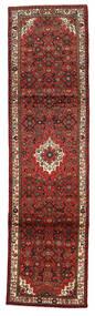 Hosseinabad Matto 81X303 Itämainen Käsinsolmittu Käytävämatto Tummanruskea/Tummanpunainen (Villa, Persia/Iran)
