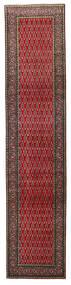 Lillian Matto 73X338 Itämainen Käsinsolmittu Käytävämatto Tummanpunainen/Punainen (Villa, Persia/Iran)