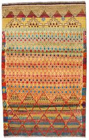 Moroccan Berber - Afghanistan Matto 119X177 Moderni Käsinsolmittu Punainen/Tummanbeige (Villa, Afganistan)