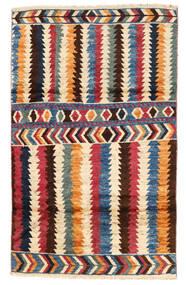 Moroccan Berber - Afghanistan Matto 110X180 Moderni Käsinsolmittu Beige/Tummanruskea (Villa, Afganistan)
