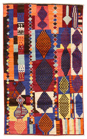 Moroccan Berber - Afghanistan Matto 119X198 Moderni Käsinsolmittu (Villa, Afganistan)