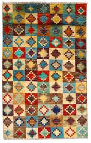 Moroccan Berber - Afghanistan Matto 82X133 Moderni Käsinsolmittu Tummanbeige/Tummanruskea (Villa, Afganistan)