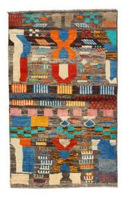 Moroccan Berber - Afghanistan Matto 84X138 Moderni Käsinsolmittu Ruskea/Tummanharmaa (Villa, Afganistan)
