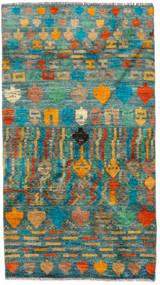 Moroccan Berber - Afghanistan Matto 81X148 Moderni Käsinsolmittu Tumma Turkoosi (Villa, Afganistan)