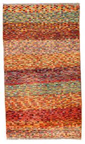 Moroccan Berber - Afghanistan Matto 84X147 Moderni Käsinsolmittu Oranssi/Tummanpunainen (Villa, Afganistan)