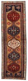 Ardebil Matto 103X324 Itämainen Käsinsolmittu Käytävämatto Tummanruskea/Tummanpunainen (Villa, Persia/Iran)