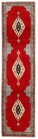 Senneh Matto 75X300 Itämainen Käsinsolmittu Käytävämatto Punainen/Tummanpunainen (Villa, Persia/Iran)