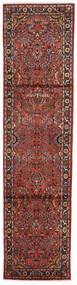 Lillian Matto 77X303 Itämainen Käsinsolmittu Käytävämatto Tummanpunainen/Tummanruskea (Villa, Persia/Iran)