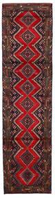 Hamadan Matto 74X280 Itämainen Käsinsolmittu Käytävämatto Tummanpunainen (Villa, Persia/Iran)