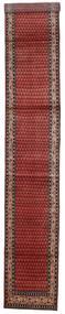 Sarough Matto 82X610 Itämainen Käsinsolmittu Käytävämatto Tummanpunainen/Tummanharmaa (Villa, Persia/Iran)