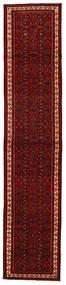 Hosseinabad Matto 82X400 Itämainen Käsinsolmittu Käytävämatto Tummanpunainen/Tummanruskea (Villa, Persia/Iran)