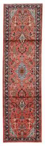 Lillian Matto 85X303 Itämainen Käsinsolmittu Käytävämatto Tummanruskea/Ruoste (Villa, Persia/Iran)