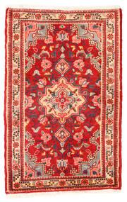 Lillian Matto 48X75 Itämainen Käsinsolmittu Ruoste/Vaaleanpunainen (Villa, Persia/Iran)