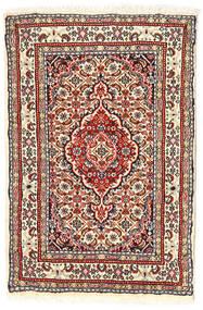 Moud Matto 56X86 Itämainen Käsinsolmittu Beige/Tummanharmaa (Villa/Silkki, Persia/Iran)