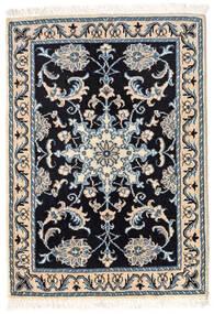 Nain Matto 62X88 Itämainen Käsinsolmittu Beige/Tummanharmaa/Vaaleanharmaa (Villa, Persia/Iran)