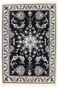Nain Matto 59X87 Itämainen Käsinsolmittu Tummanharmaa/Beige (Villa, Persia/Iran)