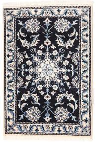 Nain Matto 60X89 Itämainen Käsinsolmittu Tummanharmaa/Beige (Villa, Persia/Iran)