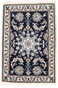 Nain Matto 59X86 Itämainen Käsinsolmittu Beige/Musta/Vaaleanharmaa (Villa, Persia/Iran)