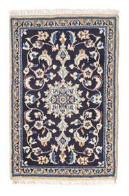Nain Matto 57X88 Itämainen Käsinsolmittu Vaaleanharmaa/Beige/Tummanvioletti (Villa, Persia/Iran)