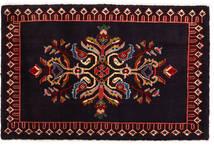 Keshan Matto 63X97 Itämainen Käsinsolmittu Tummanvioletti/Tummanpunainen (Villa, Persia/Iran)