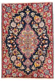 Kerman Matto 58X85 Itämainen Käsinsolmittu Tummanharmaa/Valkoinen/Creme (Villa, Persia/Iran)