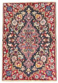 Kerman Matto 57X84 Itämainen Käsinsolmittu Musta (Villa, Persia/Iran)
