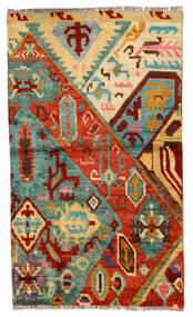 Moroccan Berber - Afghanistan Matto 83X143 Moderni Käsinsolmittu Punainen/Pastellinvihreä (Villa, Afganistan)