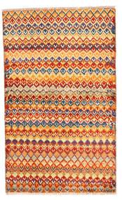 Moroccan Berber - Afghanistan Matto 84X140 Moderni Käsinsolmittu Oranssi/Keltainen (Villa, Afganistan)