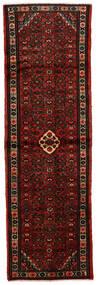 Hamadan Matto 90X290 Itämainen Käsinsolmittu Käytävämatto Tummanpunainen/Ruoste (Villa, Persia/Iran)