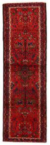 Hamadan Matto 90X286 Itämainen Käsinsolmittu Käytävämatto Tummanpunainen/Ruoste (Villa, Persia/Iran)
