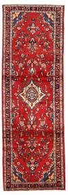 Hamadan Matto 90X270 Itämainen Käsinsolmittu Käytävämatto Tummanpunainen/Ruoste (Villa, Persia/Iran)